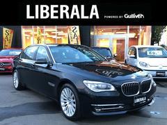 BMWアクティブハイブリッド7L サンルーフ レザーシート