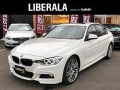 BMWアクティブハイブリッド3 Mスポーツ サンルーフ 革シート