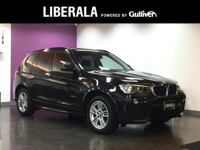 BMW xDrive 20d Mスポーツ パワーバックドア ACC