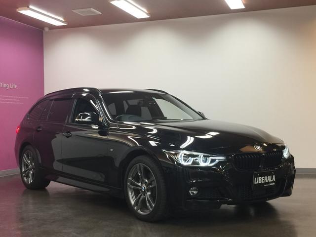 BMW 320iツーリング スタイルエッジxDrive 全国200台限定/ACC/インテリジェントセーフティ/黒革シート/レーンチェンジウォーニング