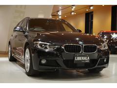 BMW320i xDriveツーリング Mスポーツ レーンチェンジ