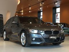 BMW320i xDriveツーリング Mスポーツ レザーシート