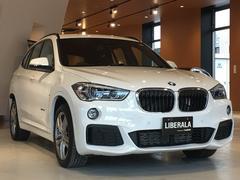 BMW X1xDrive 20i Mスポーツ インテリジェントセーフティ