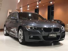 BMW320i xDriveツーリング Mスポーツ SR ハーマン