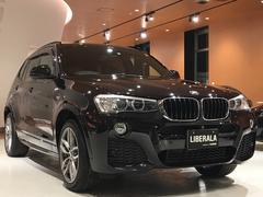 BMW X3xDrive 20d Mスポーツ Mスポーツ 360度カメラ