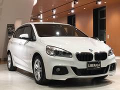 BMW218dアクティブツアラー Mスポーツ ワンオーナー