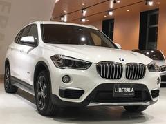 BMW X1xDrive 18d xライン コンフォートPKG