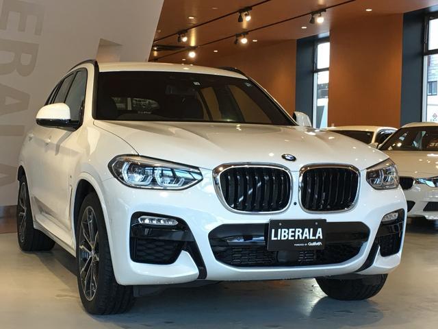 BMW xDrive 20d Mスポーツ 1オーナーハイラインPKG