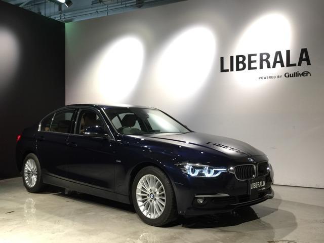 BMW 320i xDrive ラグジュアリー