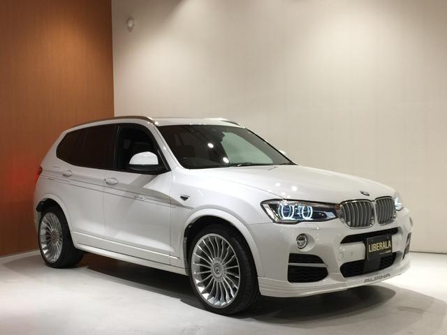 「BMWアルピナ」「アルピナ XD3」「SUV・クロカン」「北海道」の中古車