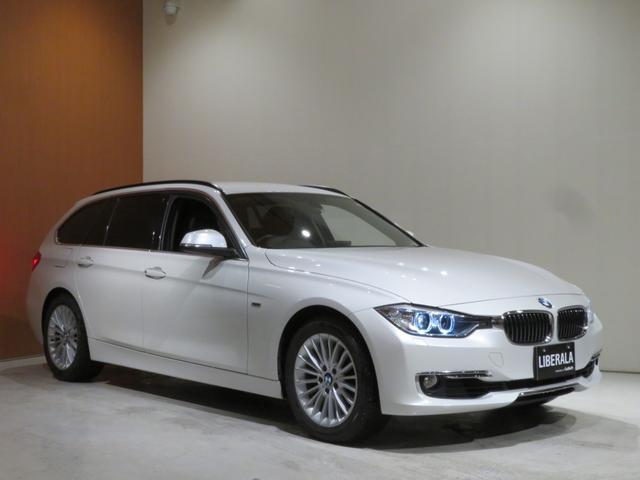 BMW 320i xDriveツーリング ラグジュアリー