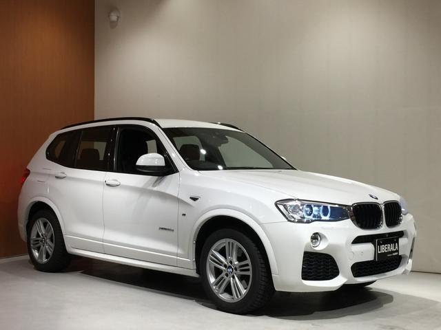 BMW xDrive 20d Mスポーツ クルーズコントロール ハーフレザーシート 前席パワーシート インテリジェントセーフティ