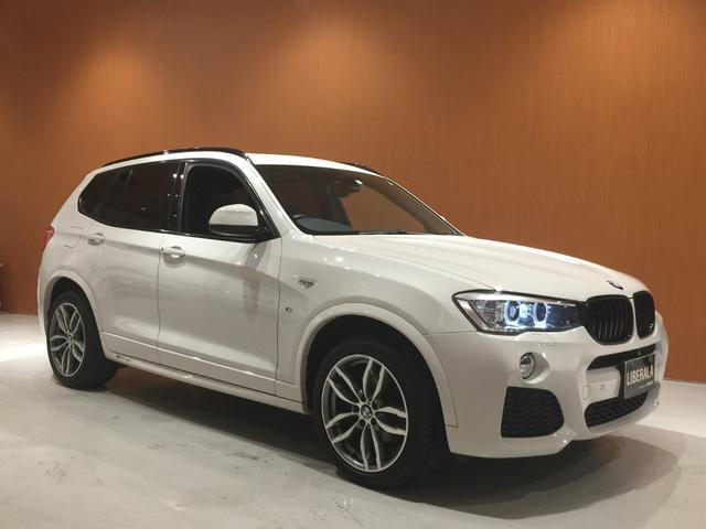 BMW xDrive 20d Mスポーツ ハーフレザーシート クルーズコントロール インテリジェントセーフティ