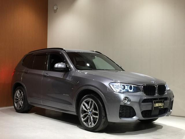 BMW X3 xDrive 20d Mスポーツ ACC 茶革シート 前席パワーシート/シートヒーター  フロント/リアカメラ 電動リアゲート インテリジェントセーフティ 衝突警告 歩行者警告 車線逸脱警告 車線変更警告