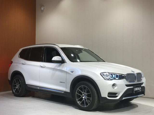 BMW X3 xDrive 20d Xライン 茶革シート クルーズコントロール 前席パワーシート/シートヒーター 電動リアゲート インテリジェントセーフティ