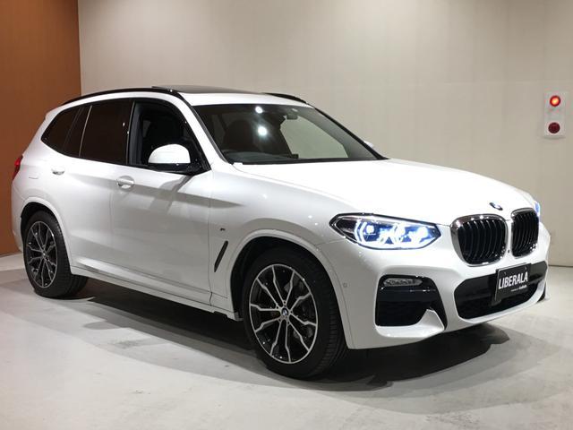 BMW X3 xDrive 20d Mスポーツ セレクトPKG ハイラインPKG パーキングアシスト パノラマSR ハーマンカードン 全席シートヒーター サラウンドビューカメラ ヴァーネスカレザー 純正20inAW インテリセーフ パワーシート