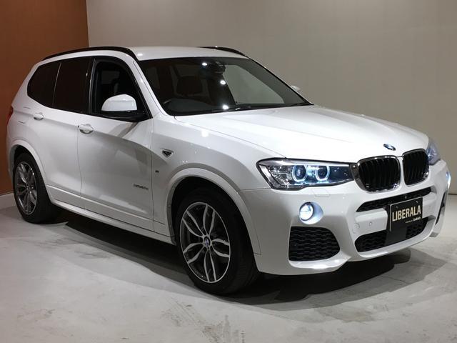 BMW xDrive 20d Mスポーツ 後期モデル アドバンスドアクティブセーフティPKG ACC ヘッドアップディスプレイ 360°カメラ ハーフレザーシート 電動リアゲート OP19インチアロイホイール