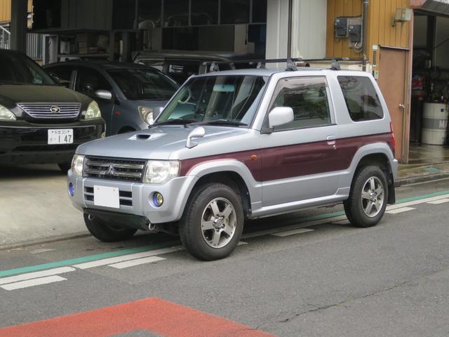 三菱 パジェロミニ ナビエディションVR
