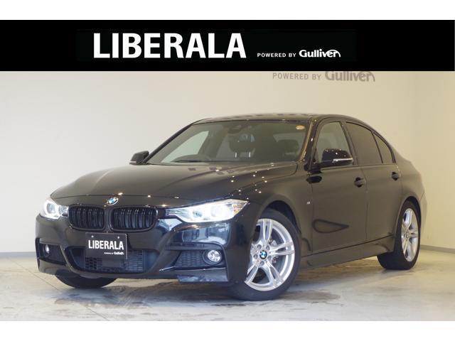 BMW 320iMスポーツ ACC コンフォートアクセス ETC