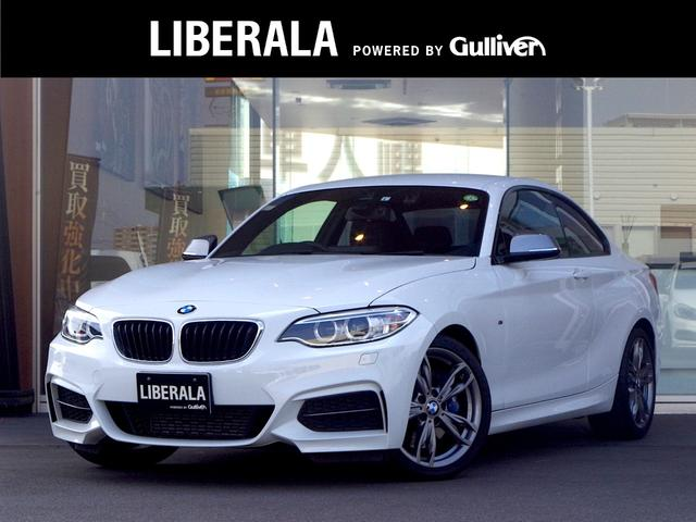 BMW M235iクーペ ・純正HDDナビ◇DVD再生・バックカメラ◇ETC・キセノンヘッドライト・アイドリングストップ・クルーズコントロール・プッシュスタート◇ドライブレコーダー・レーンチェンジウォーニング・前席PWシート