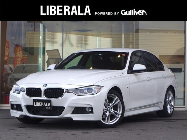 BMW 320d Mスポーツ ・アクティブクルーズコントロール・レーンディパーチャーウォーニング・純正HDDナビ・DVD再生/CD/USB/BT・コンフォートアクセス・バックカメラ・PWシート(前席)・コーナーセンサー・18AW