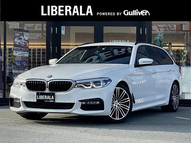 BMW 5シリーズ 523dツーリング Mスポーツ ハイラインパッケージ ・1オーナー・ハイラインPKG・純正HDDナビ/CD/DVD/AUX/USB/BT・地デジ・全方位カメラ・黒革シート/PWシート/シートヒーター・ドライブレコーダー・ETC・コンフォートアクセス