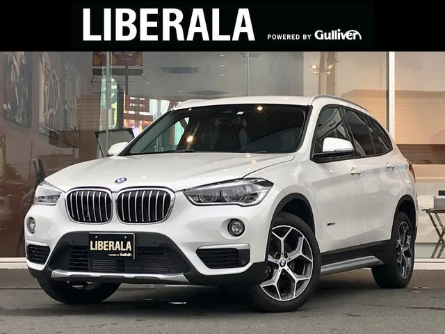 BMW X1 xDrive 18d xライン ・ACC・ヘッドアップディスプレイ・純正HDDナビ・バックカメラ・コンフォートアクセス・ミラー型ETC・ハーフレザーシート・シートヒーター・前後クリアランスセンサー・純正18AW・純正LEDライト