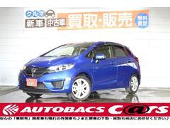 フィット13G・Lパッケージ メモリーナビ ワンセグ 買取車両