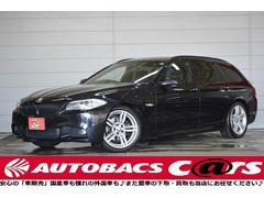 BMW523dツーリング Mスポーツ 黒革 ナビ 19インチ