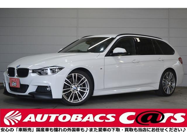 BMW 318iツーリング Mスポーツ 衝突軽減 純正19in