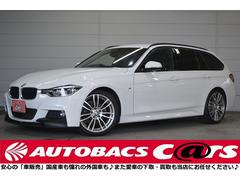 BMW318iツーリング Mスポーツ 衝突軽減 純正19in