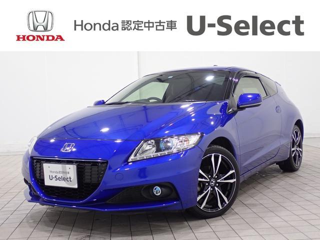 ホンダ αドレストレーベルIII Hondaスマートキーシステム クルーズコントロール ディスチャージヘッドライト フォグライト フルオートエアコン 17インチ軽量アルミホイール 専用コンビシート ECONスイッチ