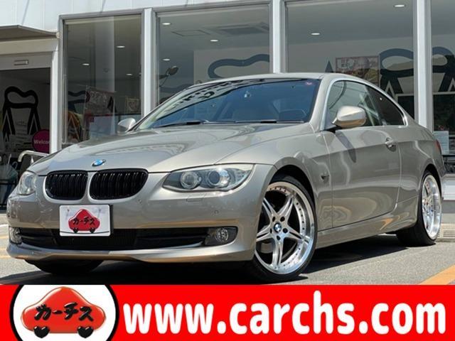 BMW 3シリーズ 320i ハイラインパッケージ 本革/19インチアルミ/コーナーセンサー/ETC/HID/スマートキー/禁煙車/1年保証付き