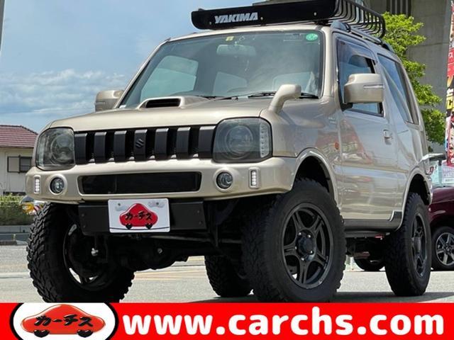 スズキ ジムニー ワイルドウインド 4WD/LEDライト/サブウーファー/カロッツェリアナビ/Bluetooth対応/ETC/シートヒーター/1年保証付き