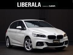 BMW218iアクティブツアラー Mスポーツ/ミネラルホワイト