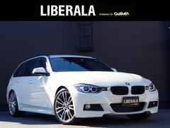 BMW320dツーリング Mスポーツ/1オーナー.Bレザー