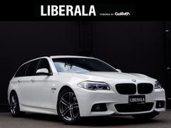 BMW523dTRG Mスポーツ/1オーナー.ACC.黒革席