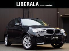 BMW X3/ACC・360度カメラ・黒革シート・Cアクセス