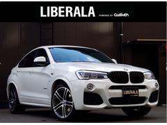 BMW X4/白革シート.ACC.HUD.360°カメラ.OP20AW.