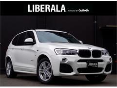 BMW X3xDrive 20d Mスポーツ/1オーナー.ACC.黒革席