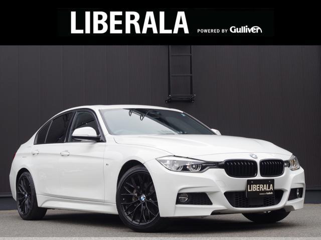 BMW 320i Mスポーツ/ACC.サンルーフ.黒レザー.LED