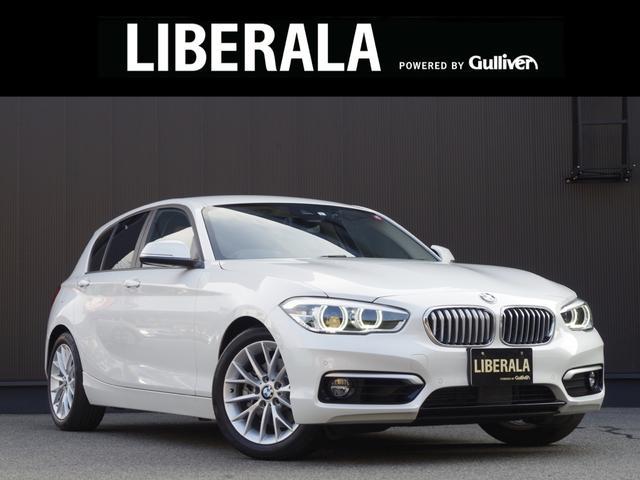 BMW 118i ファッショニスタ/ACC.アップグレードP.本革