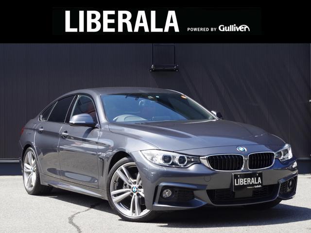 BMW 420iグランクーペMスポーツ.ACC.コンフォートアクセス