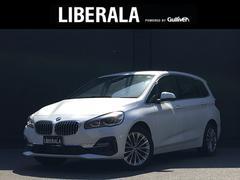 BMW218dグランツアラー ラグジュアリー/黒革.Sヒーター