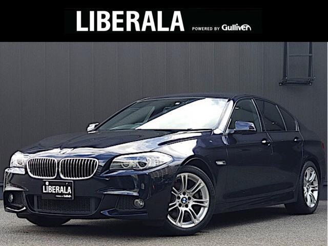 BMW 5シリーズ 523dブルーパフォーマンスMスポーツパッケージ 純正ナビ.フルセグ.バックカメラ.クルコン.前席パワーシート.シートヒーター.純正18インチAW.コンフォートアクセス.