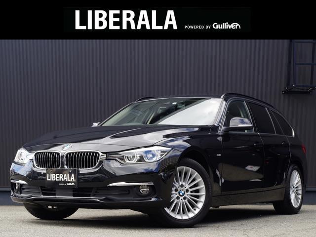 BMW 3シリーズ 320dツーリング ラグジュアリー ACC.黒革.純正ナビ.Bカメラ.インテリSFT.前席パワーシート.シートヒーター.コーナーセンサー.純正17インチAW.