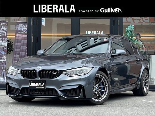BMW M3 M3 ワンオーナー.カーボンインテリア.インテリジェントセーフティ.Mパフォーマンスペダル.コンフォートアクセス.LED.クリアランスソナー.全席シートヒーター.ブラックレザーシート.純正18インチAW