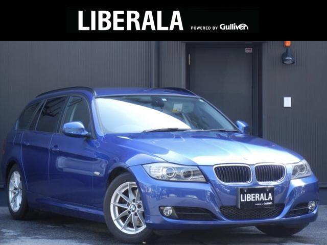 BMW 320iツーリング HDDナビ/CD/DVD/AUX スマートキー/プッシュスタート パワーシート ステアリングスイッチ ミラー一体型ETC 純正16インチAW オートライト HIDライト 保証書/取説/スペアキー