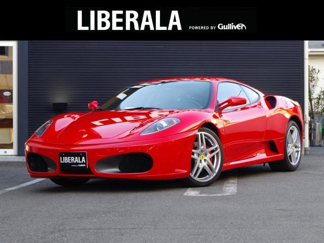 フェラーリ F1ディーラー車デイトナシート