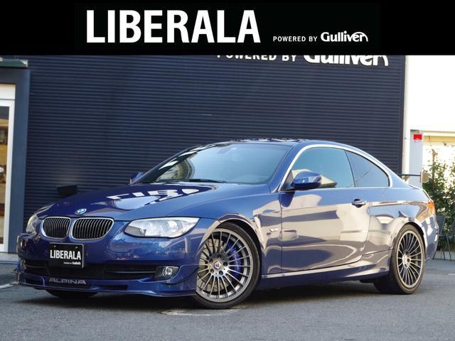 BMWアルピナ B3 世界限定99台 19インチ軽合金ホイール ...